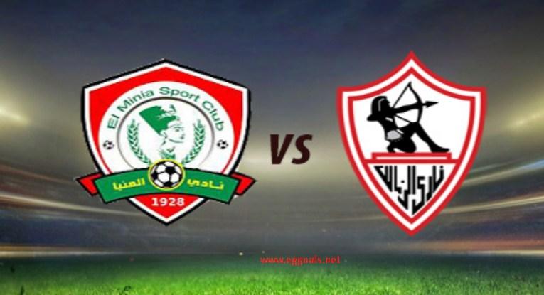 هدف فوز الزمالك  على المنيا  دور 32 كأس مصر ,اصابة خطيرة لجنش