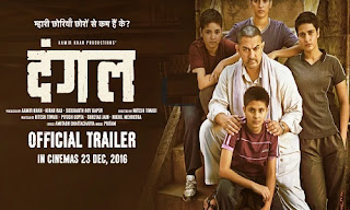 DHAAKAD LYRICS - Dangal Song RAFTAAR