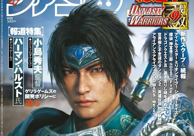 สามก๊ก Dynasty Warriors 9 ปล่อยภาพเกมและตัวละครชุดแรกแล้ว