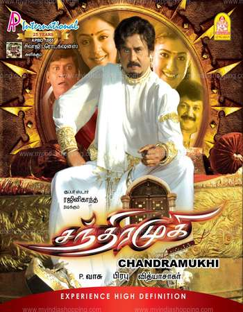 Poster Of Chandramukhi 2005 Dual Audio 720p BRRip [Hindi - Tamil] ESubs - UNCUT Free Download Watch Online downloadhub.in