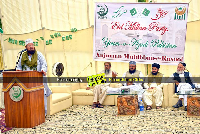 allamah kaukab noorani okarvi in karachi university on 14 august 2015