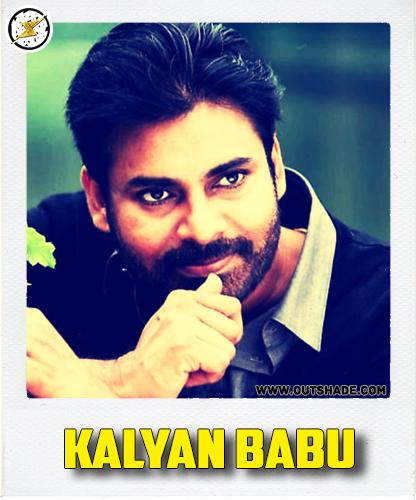 Kalyan Babu is the real name of Pawan Kalyan
