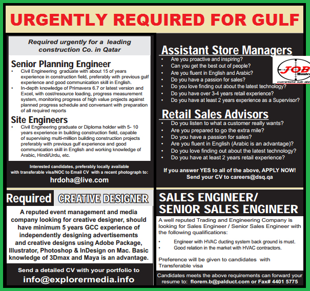 Urgent Plan Engineer/Site Engineers/Designer/store Manager/Sales