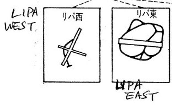 Image credit: Tony Feredo. Col. Tonegi's sketch of Lipa East Airfield.