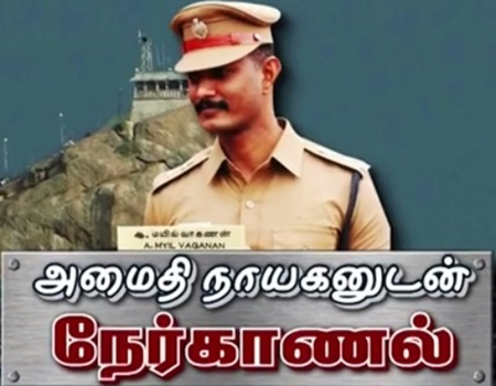 Interview with Trichy DC Mayilvaganam 04-02-2017 News 7 Tamil