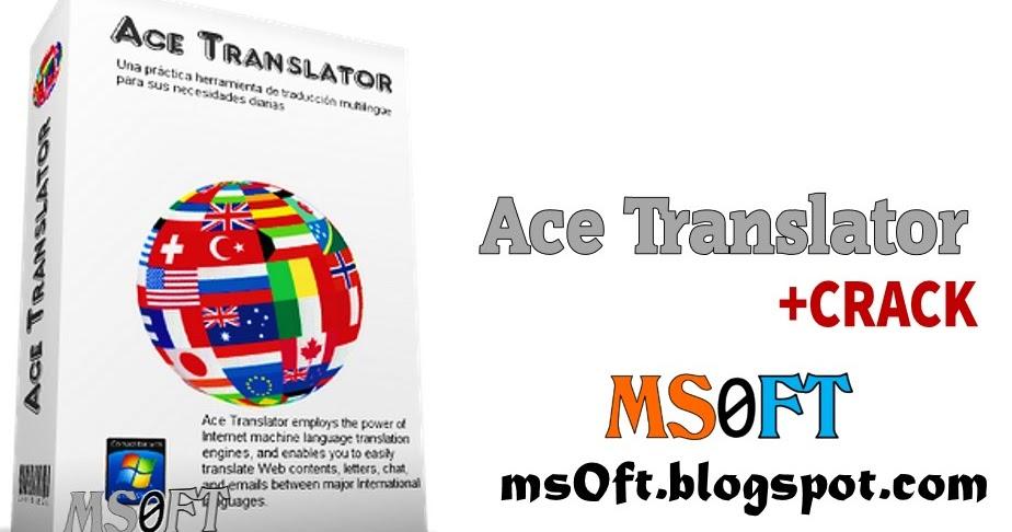 تحميل برنامج ace translator مع الكراك