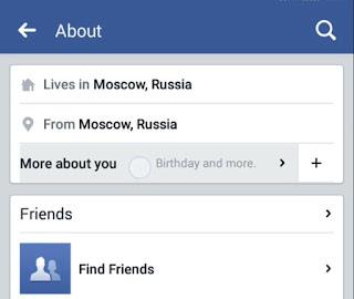 إضافة روابط التواصل الاجتماعي الخاصة بك على الفيس بوك