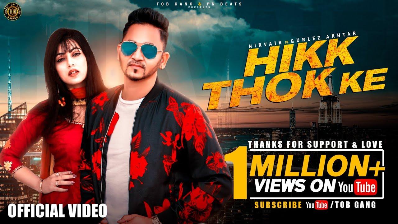 Nirvair - Hikk Thok Ke Song Lyrics | New Punjabi Song 2019