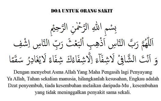 Ucapan Doa Mendoakan Untuk Orang Yang Sedang Sakit Parah Sesuai Sunnah
