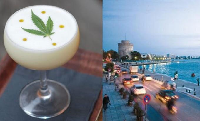 Το πρώτο καφέ-μπαρ με ροφήματα κάνναβης ανοίγει στη Θεσσαλονίκη