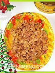 , Загадываем новогодние желания! Как сделать, чтобы все сбылось, как загадать желания на год Быка, 2021, новый год 2021, новый год 2022, новый год 2023, новогодний стол на год Быка, блюда на год Быка, салаты на год Быка, лучшие салаты на год Быка, новогодний стол 2021, новогодние блюда 2022, новогодние блюда 2023, новогодние салаты,закуски новогодние, закуски рождественские, новогоднее оформление блюд, рождественское оформление блюд, лучшие новогодние салаты, лучшие рождественские салаты, Новый год, Старый Новый год, Рождество, оригинальное оформление блюд, салаты слоеные, салаты майонезные, как приготовить новогодний салат, как оформить новогодний салат, новогодний декор, новогоднее застолье, новогоднее угощение, салаты, закуски, салаты праздничные, закуски праздничные, Рецепты и идеи оформления, блюда новогодние, блюда рождественские, стол новогодний, стол рождественский, салаты, салаты новогодние, Новый год, Рождество, еда, рецепты кулинарные, кулинария, идеи оформления блюд, рецепты новогодние, рецепты 2019, Новый год 2019, http://prazdnichnymir.ru/