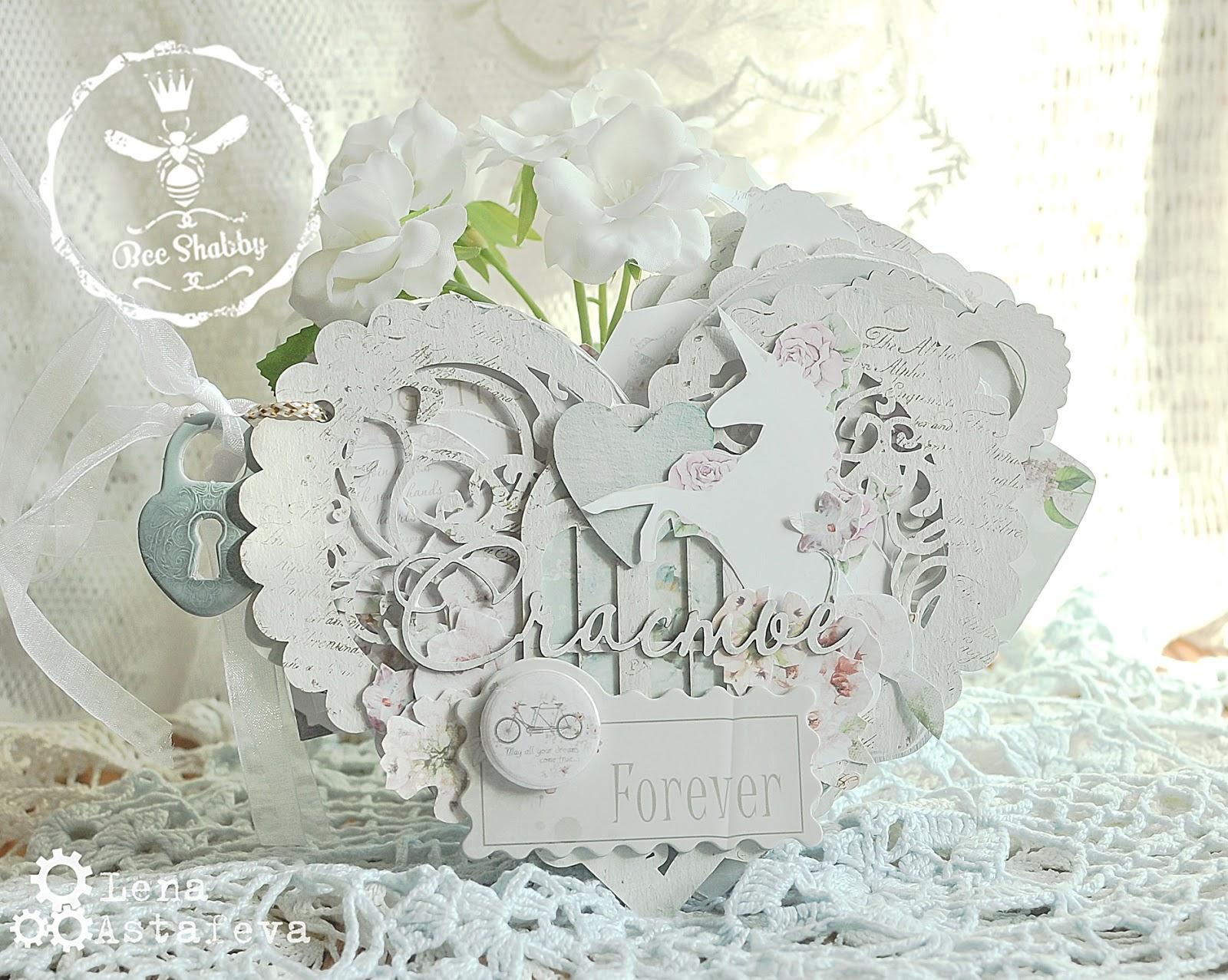 Заготовка свадебная открытка