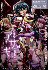 Taimanin Asagi Episode 4 English Subbed