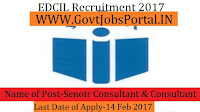 Educational Consultants India Limited Recruitment 2017 – Senior Consultant, Consultant & Junior Consultant