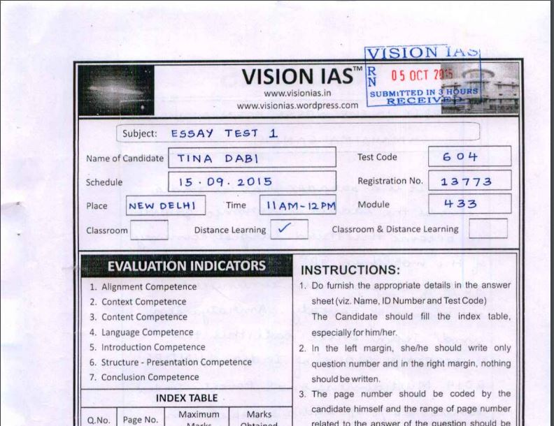 TINA DABI AIR-1 Essay Test Paper of VISION IAS Essay Test series