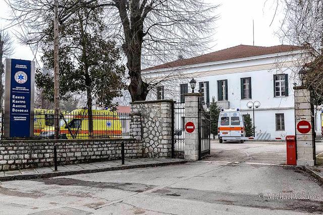 Γιάννενα: Σπείρα «ξαφρίζει» ασθενείς μέσα στο Χατζηκώστα