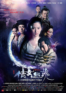 Film A Chinese Ghost Story (2011) Full Movie
