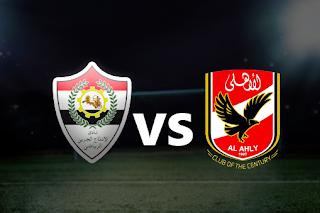 مباشر مشاهدة مباراة الاهلي والانتاج الحربي 2-10-2019 بث مباشر في الدوري المصري يوتيوب بدون تقطيع