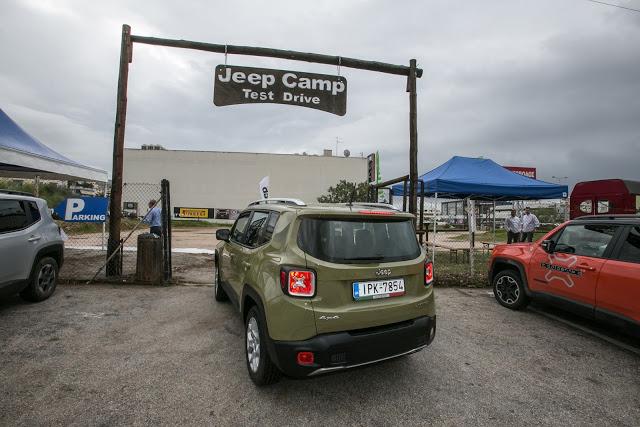 JEEP%2BCAMP1 Διαγωνισμός: Ζήσε μια μοναδική εμπειρία και πάρε κι ένα δωράκι! Jeep, Jeep Renegade, zblog, ΔΙΑΓΩΝΙΣΜΟΣ