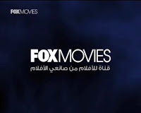 fox-movies-arabia-live