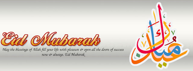 Images for eid mubarak hd cover images for facebook
