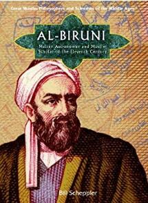Biografi Tokoh Ilmuwan Muslim  Al-Biruni Dan Hasil Penemuannya