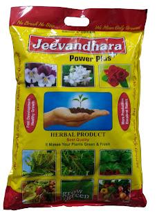 seaweed bio fertilizer in india