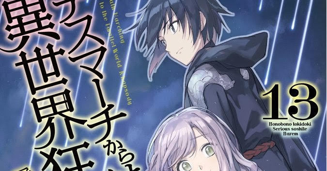 death march kara hajimaru isekai kyousoukyoku light novel pdf