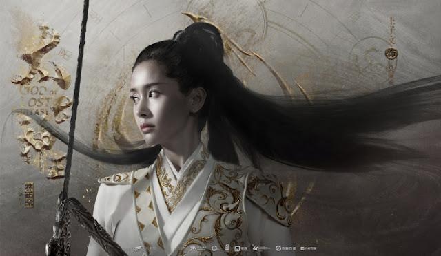 God of Lost Fantasy Chinese fantasy drama Olivia Wang