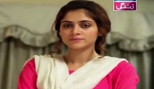 Inteqaam Episode 2 on ARY Zindagi Full - 20th March 2016 | DAILYMOTION ...