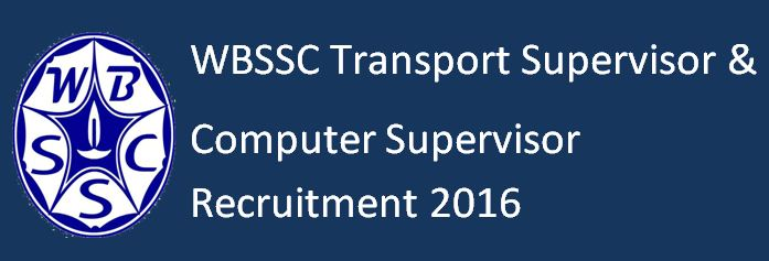 WBSSC Supervisor Previous Question Papers