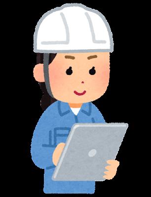タブレットを使う作業員のイラスト(女性)