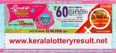 KeralaLotteryResult.net , kerala lottery result 21.8.2018 sthree sakthi SS 120 21 august 2018 result , kerala lottery kl result , yesterday lottery results , lotteries results , keralalotteries , kerala lottery , keralalotteryresult , kerala lottery result , kerala lottery result live , kerala lottery today , kerala lottery result today , kerala lottery results today , today kerala lottery result , 21 08 2018 21.08.2018 , kerala lottery result 21-08-2018 , sthree sakthi lottery results , kerala lottery result today sthree sakthi , sthree sakthi lottery result , kerala lottery result sthree sakthi today , kerala lottery sthree sakthi today result , sthree sakthi kerala lottery result , sthree sakthi lottery SS 120 results 21-8-2018 , sthree sakthi lottery SS 120 , live sthree sakthi lottery SS-120 , sthree sakthi lottery , 21/8/2018 kerala lottery today result sthree sakthi , 21/08/2018 sthree sakthi lottery SS-120 , today sthree sakthi lottery result , sthree sakthi lottery today result , sthree sakthi lottery results today , today kerala lottery result sthree sakthi , kerala lottery results today sthree sakthi , sthree sakthi lottery today , today lottery result sthree sakthi , sthree sakthi lottery result today , kerala lottery bumper result , kerala lottery result yesterday , kerala online lottery results , kerala lottery draw kerala lottery results , kerala state lottery today , kerala lottare , lottery today , kerala lottery today draw result,