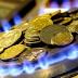 ВНИМАНИЕ! Кабмин сократил нормы потребления газа и электричества для получателей субсидий