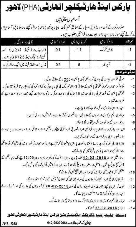 Parks and Horticulture Authority Lahore Latest JObs 20 Jan 2018