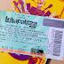 O que alguém que nunca foi num festival achou do Lollapalooza?