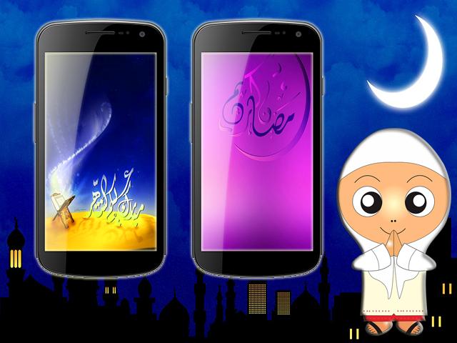 تطبيق رمضان الجديد للأندرويد