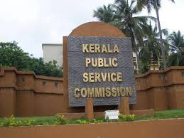 Kerala Public Service Commission Recruitment 2016