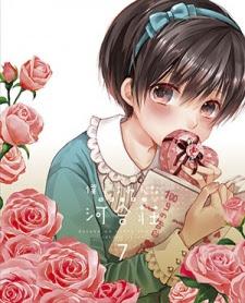 Bokura wa Minna Kawaisou: Hajimete no - Bokura wa Minna Kawaisou Special 2015 Poster