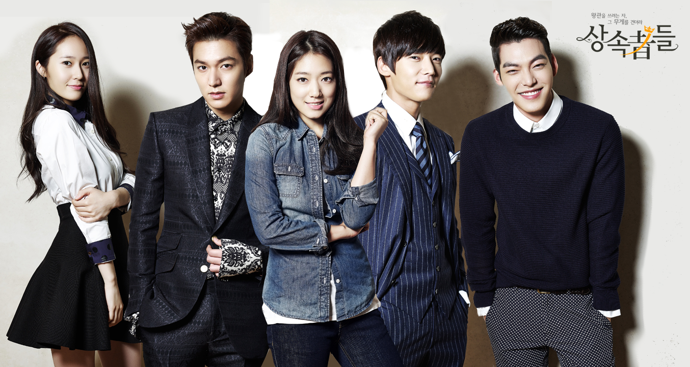 Watch the heirs ep 16 online eng sub : Apparitional film