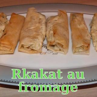 http://danslacuisinedhilary.blogspot.fr/2014/05/escapade-au-liban-rkakat-au-fromage.html