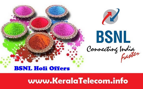 BSNL Holi Offers 2016: Extra Talk Time Offers available from Top Up 290 on wards for all prepaid mobile customers