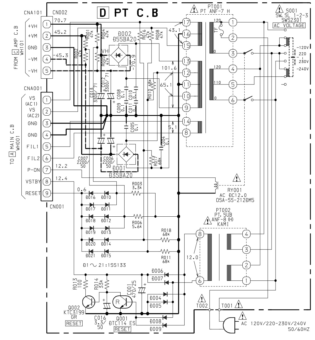 realistic car radio wiring diagram
