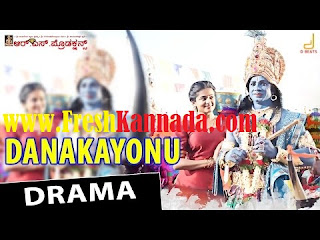 Danakayonu Drama Kannada Video Songs Download