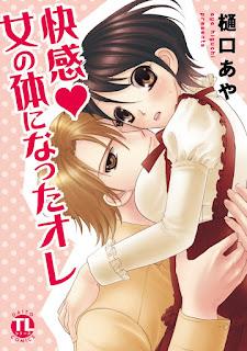 [Manga] 快感♥女の体になったオレ [Kaikan Onna no Karada ni Natta Ore], manga, download, free
