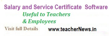 Teachers Salary Certificate/ Service Certificate Software of  Employees