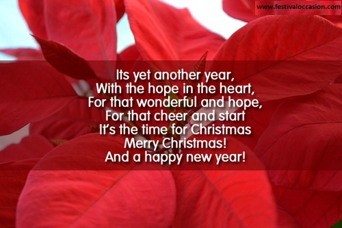 Special christmas greetings christmas 2017 new year 2017 diwali special2bchristmas2bgreetings m4hsunfo