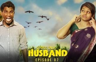 Cross Talk Husband | Episode 7 | Funny Factory