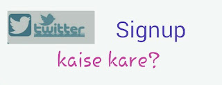 Twitter pe signup kaise kare