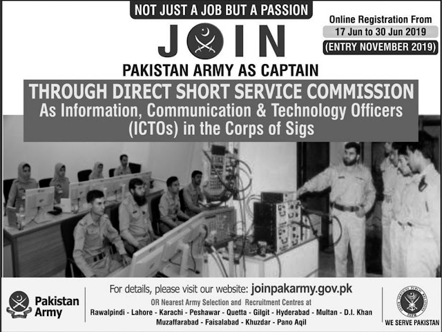 Pakistan Army Jobs For Captain Jobs 2019 (160 Posts)